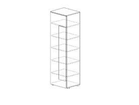Секция 450 «Квадро», Белый перламутр, МДФ Венге глянец
