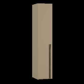 Пенал (Правый)