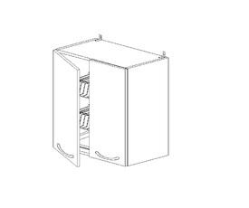 5.79 Шкаф наст. с сушилкой двустворч. (500 x 652 x 300) МДФ Черный глянец фреза