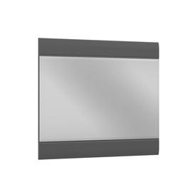 """Зеркало """"Лайт"""" 800 Серый глянец"""