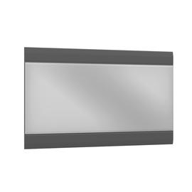 """Зеркало """"Лайт"""" 1200 Серый глянец"""