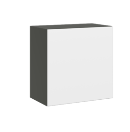 Шкаф навесной 520