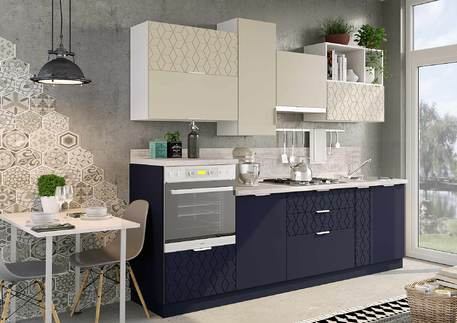 Кухня «РУБИС» (цвет фасада - океания)